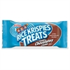 Chocolate Chunk Rice Krispy Treats - Individually Wrapped - Chocolate Chunk - 20 / Box