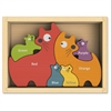 BeginAgain Toys Cat Family Bilingual Puzzle - Theme/Subject: Learning, Fun - Skill Learning: Color, Motor Skills, Imagination, Language, Problem Solving - 6 Pieces
