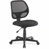"Lorell Multi-task Chair - Fabric Black Seat - Black Back - 5-star Base - Black - 19.25"" Seat Width x 18.25"" Seat Depth - 23.3"" Width x 25.5"" Depth x 39"" Height"