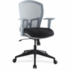 "Lorell Plastic Back Flex Chair - Black Seat - Plastic Gray Back - 5-star Base - Black, Gray - 26.5"" Width x 26.8"" Depth x 41.3"" Height"