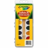 Crayola Artista II Watercolor Set - 16 / Set - Assorted