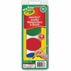 Crayola My First Washable Jumbo Watercolors Set - 5 / Set - Red, Blue, Green, Yellow