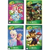 Crayola Giant Coloring Pages Assortment - 18 Sheets - Assorted Cover - 24 / Carton