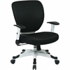 "Deluxe Mesh Task Chair - Black Seat - Black Back - 5-star Base - 20.50"" Seat Width x 19.50"" Seat Depth - 26"" Width x 26.8"" Depth x 38"" Height"