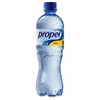 Propel Quaker Foods Bottled Drink Beverage - Lemon Flavor - 16.90 fl oz - Bottle - 24 / Carton