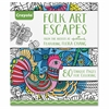 Folk Art Escapes Coloring Book Coloring Printed Book - Book - 80 Pages