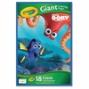 "Crayola Disney Finding Dory Giant Coloring Pages - 18 Pages - 19 1/2"" x 12 3/4"" - Multicolor Paper - 1Each"