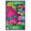 "Crayola Trolls Giant Coloring Pages - 18 Pages 19.50"" x 12.75"" - Multicolor Paper - 1Each"