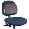 "Rubbermaid Commercial Adjustable Lumbar Backrest - Adjustable, Hook & Loop Closure, Washable Cover - 12.9"" x 2.8"" x 10.8"" - Black"