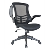 Manhattan Comfort Lenox Mesh Adjustable Office Chair in Black- Set of 2