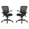 Ergonomic Walden Office Chair in Black Mesh - Set of 2
