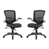 Ergonomic Walden Office Chair in Black Pu Leather - Set of 2