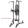 Deluxe Power Tower and Heavy Bag Stand XM-2842
