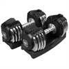50 lb. Adjustable Dumbbells (Pair) XM-3307-2