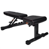 Power Series Adjustable FID Utility Bench XM-9010