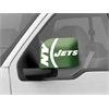 FANMATS NFL - New York Jets Large Mirror Cover
