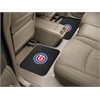 "FANMATS MLB - Chicago Cubs Backseat Utility Mats 2 Pack 14""x17"""