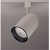 PLC Lighting PLC Track Lighting 1 Light  Bullet Collection , White