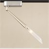 PLC Track Lighting 1 Light Bongo Collection , Aluminum