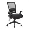 Boss Contract Mesh Back Task Chair w/ Seat Slider