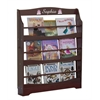 Guidecraft Expressions Bookrack Espresso