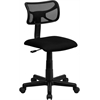 Low Back Black Mesh Swivel Task Chair