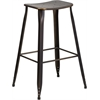 30'' High Distressed Copper Metal Indoor-Outdoor Barstool
