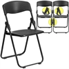 Flash Furniture HERCULES Series 880 lb. Capacity Heavy Duty Black Plastic Folding Chair with Built-in Ganging Brackets