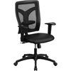 Galaxy High Back Black Designer Back Swivel Task Chair with Leather Padded Seat and Adjustable Height Arms