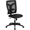 Galaxy High Back Black Designer Back Swivel Task Chair with Leather Padded Seat
