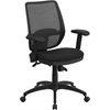 Mid-Back Gray Mesh Executive Swivel Office Chair with Back Angle Adjustment