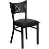Flash Furniture HERCULES Series Black Coffee Back Metal Restaurant Chair - Black Vinyl Seat