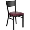 HERCULES Series Black Grid Back Metal Restaurant Chair - Burgundy Vinyl Seat