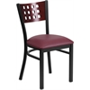 HERCULES Series Black Decorative Cutout Back Metal Restaurant Chair - Mahogany Wood Back, Burgundy Vinyl Seat