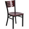 Flash Furniture HERCULES Series Black Decorative Cutout Back Metal Restaurant Chair - Mahogany Wood Back & Seat