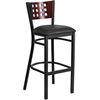 HERCULES Series Black Decorative Cutout Back Metal Restaurant Barstool - Mahogany Wood Back, Black Vinyl Seat