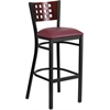 HERCULES Series Black Decorative Cutout Back Metal Restaurant Barstool - Mahogany Wood Back, Burgundy Vinyl Seat