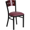 HERCULES Series Black Decorative 4 Square Back Metal Restaurant Chair - Mahogany Wood Back, Burgundy Vinyl Seat