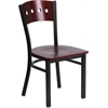Flash Furniture HERCULES Series Black Decorative 4 Square Back Metal Restaurant Chair - Mahogany Wood Back & Seat